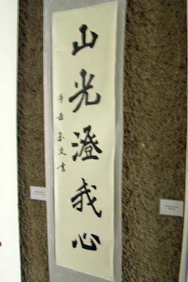 漢字で書かれる