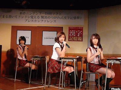 AKB48 MOE