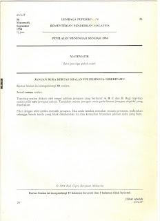 Kertas Pendidikan Islam PMR 1994