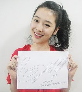 [News] 110614 ไอยู (IU) ได้รับเลือกให้เป็นสาว 'ริมฝีปากหวานที่สุด' ในวัน 'KISS DAY' 091105+sulli