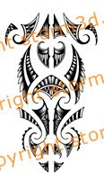 high resolution fern tattoo design forearm maori