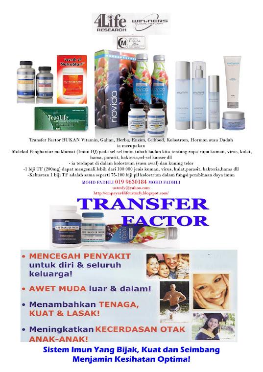 TRANSFER FACTOR 1