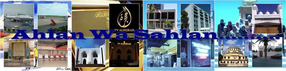 Ahlan Wa Sahlan..........
