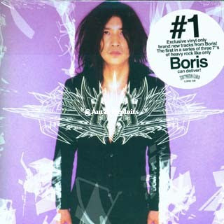 Boris - Japanese Heavy Rock Hits - Vol. 1