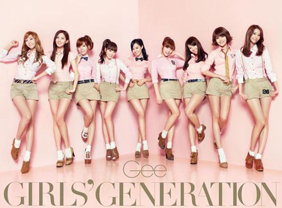 gee girls generation members. Gee Girls Generation Members