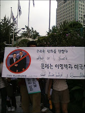 [In update] Some collections on the Koreans protests against the sanction &amp; war on Iran