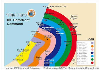 Current IDF Homefront Command map of rocket threats from Gaza.