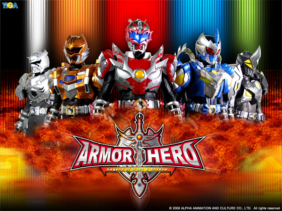 armor hero 2. armor hero.