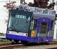 省能源路面電車
