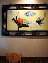 Chinoiserie
