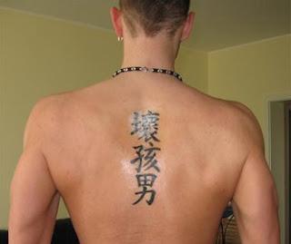 Dicas de frases para Tatuagens 2