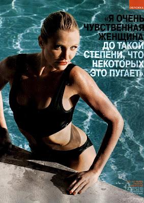Cameron Diaz Russian GQ Magazine
