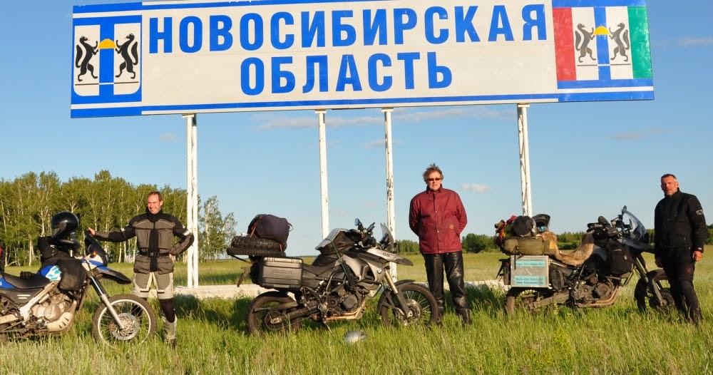 touren mit dem motorroller motorrad oder mit dem motorrad in die mongolei und zur ck. Black Bedroom Furniture Sets. Home Design Ideas