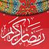 عرض فوازير رمضان من فودافون بالتفصيل -اكسب كارت شحن ب 100 جنيه كل يوم