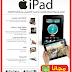 iPhone 4 يصل السعودية و متوفر لدى جرير لكن بسعر مبالغ فيه -بالصور