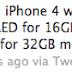 اسعار iPhone 4 فى الامارات رسميا و بالصور و لدى أكثر من وكيل