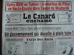 フランスのフィヨン首相 エジプトの独裁者ムバラクの招待で 飛行機年末旅行