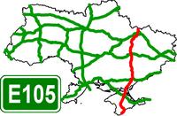 European Route Highway E-105 - Европейский автомобильный маршрут Е105