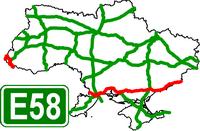 European Route Road E-58 - Европейский автомобильный маршрут Е58