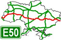 European Route Highway E-50 - Европейский автомобильный маршрут Е50