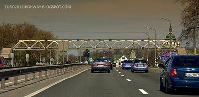 надземный пешеходный мост на автомобильной дороге М-05 Киев - Одесса