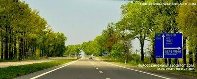Автодорога М-06 Киев-Чоп. 483 км. Львовская область