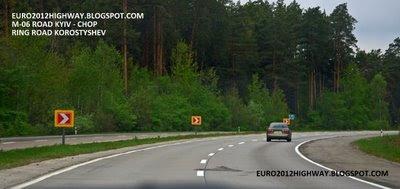 Автодорога М-06 Киев-Чоп. Обход г. Коростышев, Житомирская область