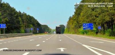 Автодорога М-06 Киев - Львов - Чоп, км 478 Львовская область