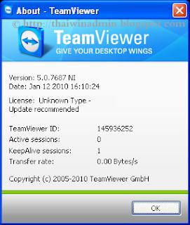 teamviewer 5.0 7687 free download