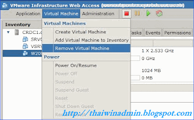 Remove Virtual Machine