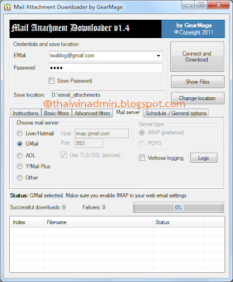 how to change download location dropbox
