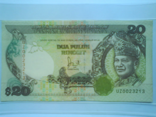 RM20 'REPLACEMENT UZ' JAFFAR HUSSIEN (UNC)