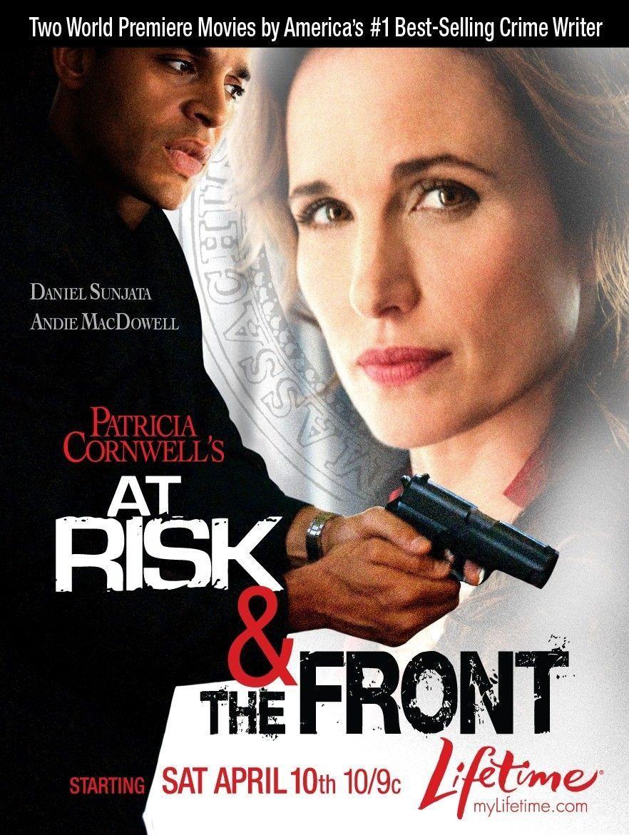 აჩრდილი წარსულიდან / The Front (2010)