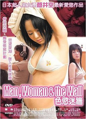 This movie is one of top ten hot movie japan (jepang) who tells about