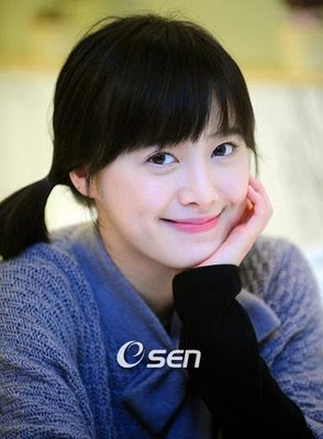 Profil Koo Hye Sun