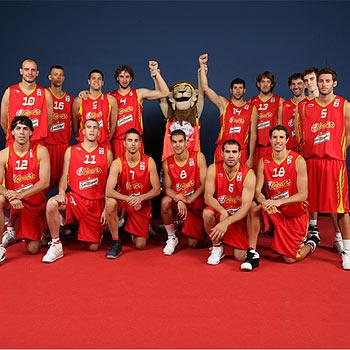 jugadores de baloncesto de espana: