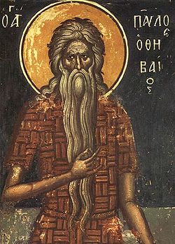 ST. PAUL of Thebes, the Hermit