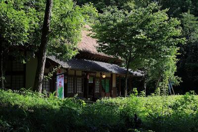 日本昭和村,お茶工房