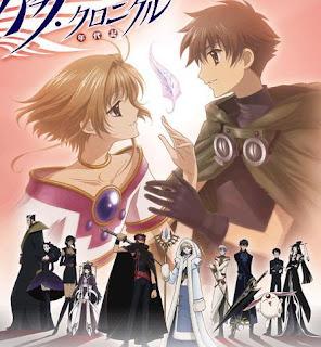 Anime - Tsubasa Chronicles TODO+TSUBASA