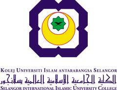 Logo KUIS