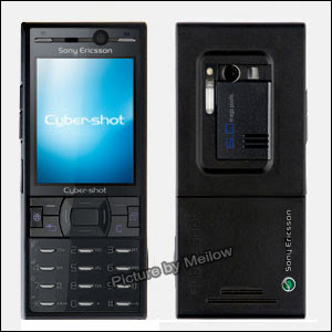 Just Another Mobile Phone Blog: Sony Ericsson Cyber-shot ...