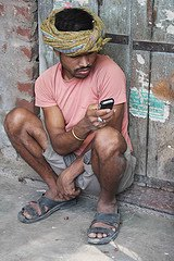 Cell Phone generation, Rangpuri