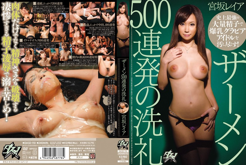 Dasd151b semen bukkake 500 consecutive shots 2