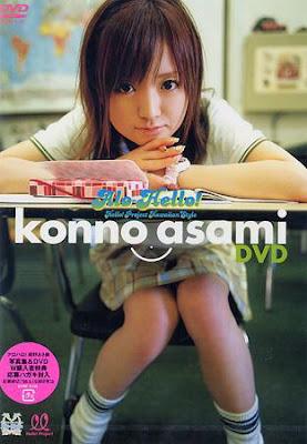 Asami Konno