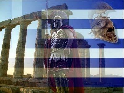 Δεν συνηθίζεται στους Έλληνες να προσκυνούν-Δεν υπάρχει στα ήθη των Ελλήνων το προσκύνημα