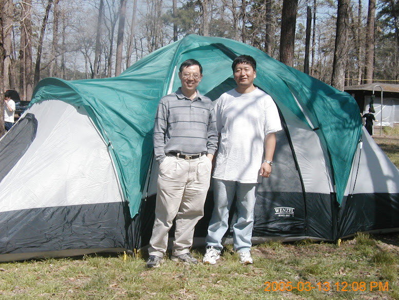 My dad and his friend on our first camping trip