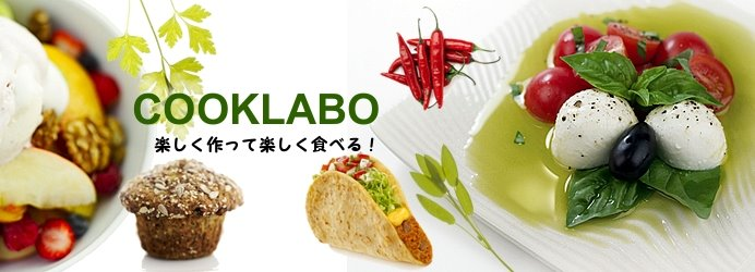 COOKLABO