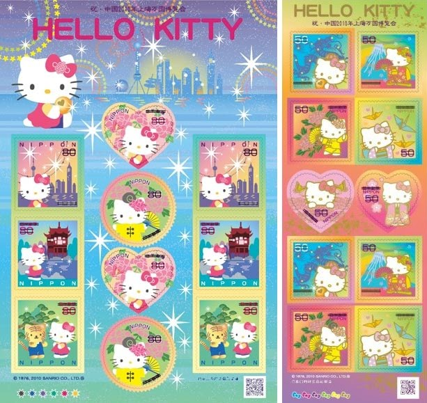 Hello Kitty And Dear Daniel Coloring Pages : Dear daniel coloring pages