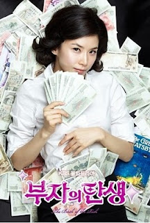 Bo-young Lee image