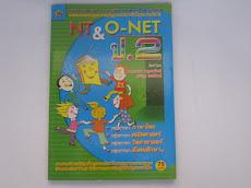 ข้อสอบ NT & O-NET ป.2- ป.3